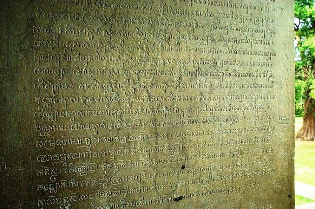 800px-ancientkhmerscript