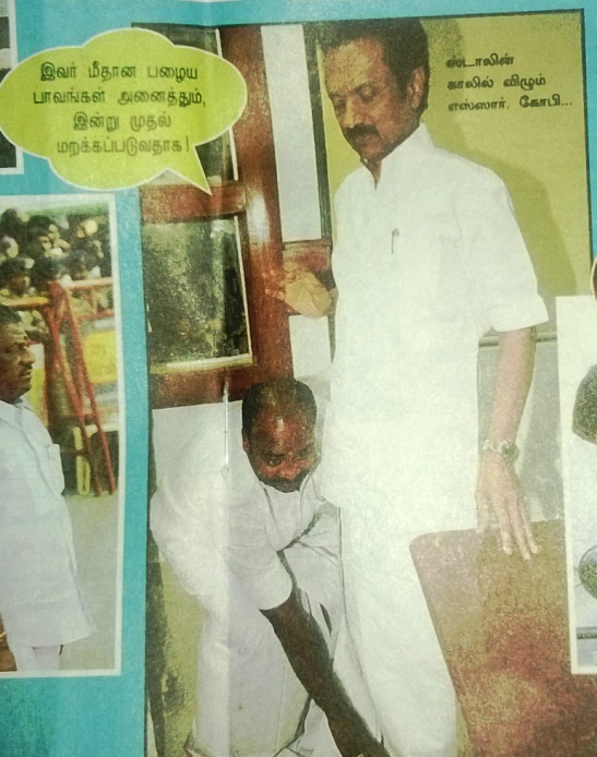 stalin and sr gopi