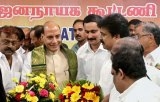 nda alliance in tn.2