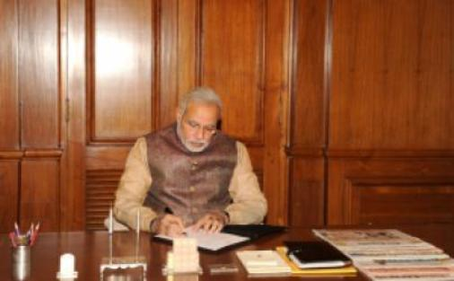 first day of modi as pm