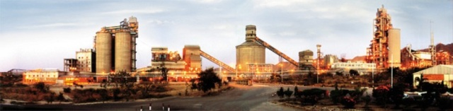 binani cement factory