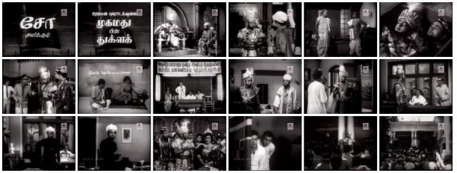 thuglaq film images