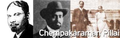 chenbagaraman pillai-1