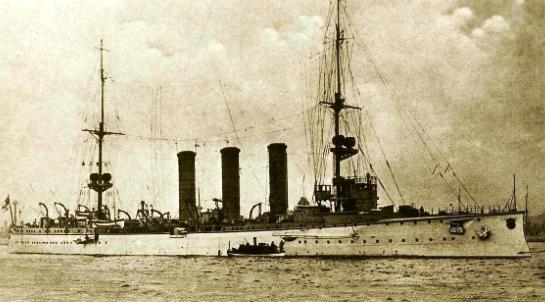 emden ship