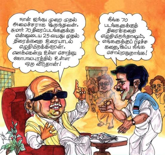 thuglaq -karunanihi cartoon-2