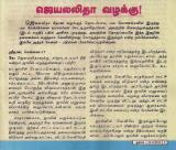 thuglaq editorial -1