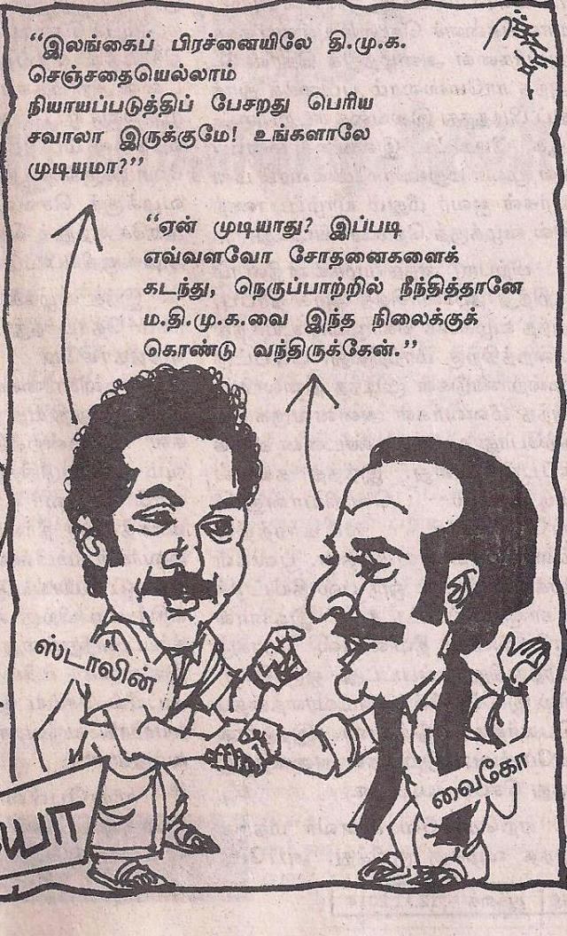 vaiko-stalin cartoon