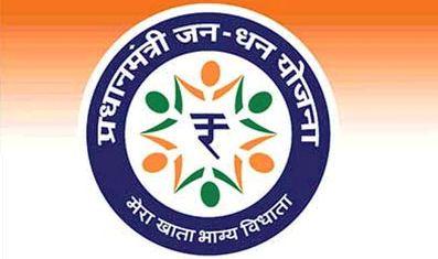 jan-dhan-yojana-logo2