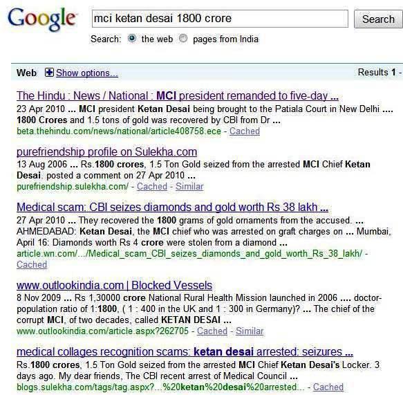 kethan-desai-googleshot
