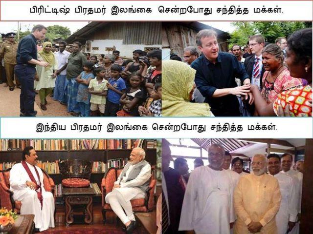 srilanka visit by 2 pms