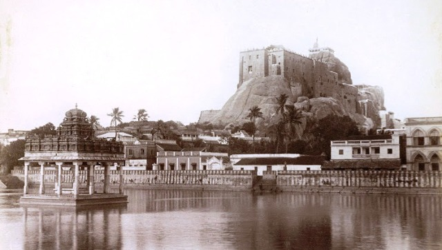 Tiruchirapalli-Rock-Fort,1895