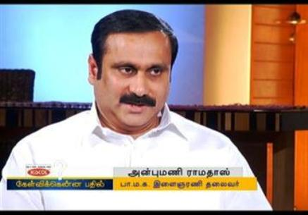 dr.anbumani interview
