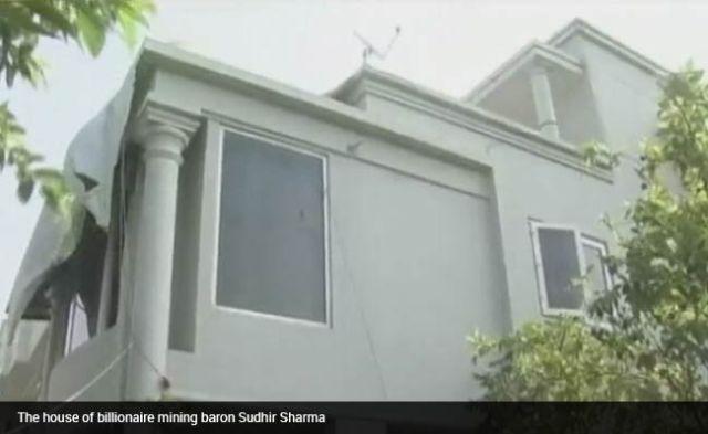 sudhir-sharma-house-