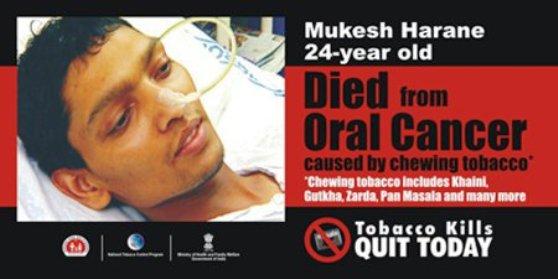 mukesh-1