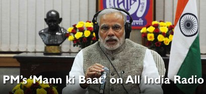 PM's-'Mann-ki-Baat'-on-All-India-Radio