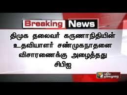 shanmuganathan news