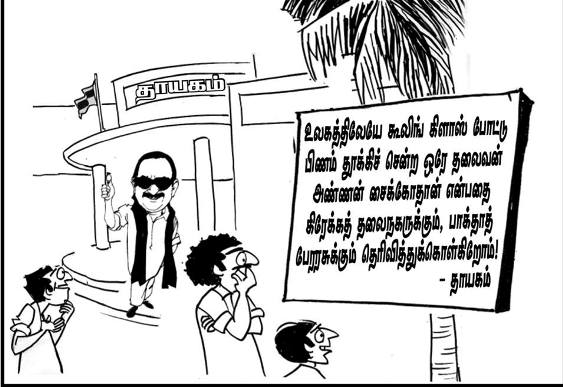 vaiko cooling glass cartoon