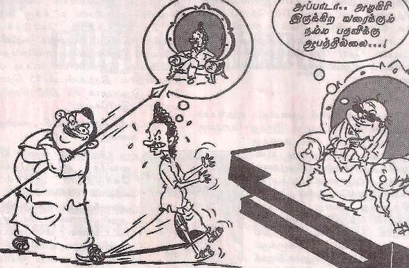 azhagiri cartoon