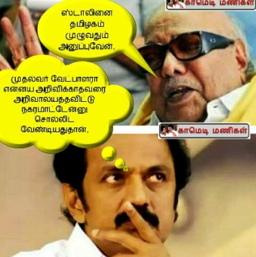 kalaignar - stalin cartoons-2