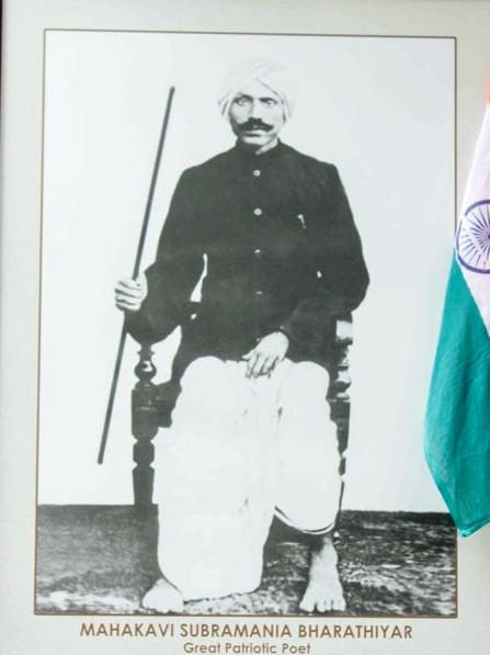 mahakavi subramania bharathi