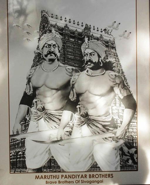 maruthu pandiyar sagotharargal -4
