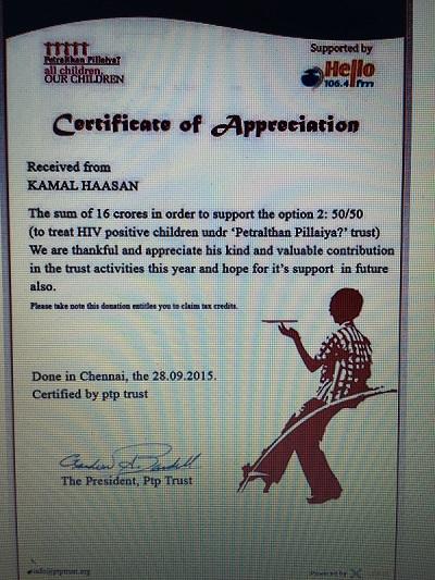 381544-certificate