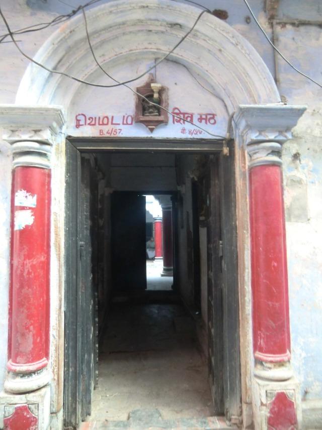 Kasi_Bharathi -siva madam-5