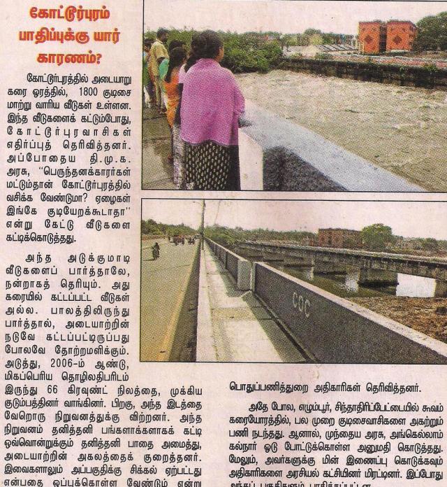 kotturpuram