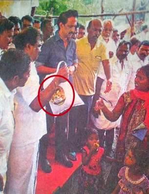 vella nivaaranam with Stalin photo