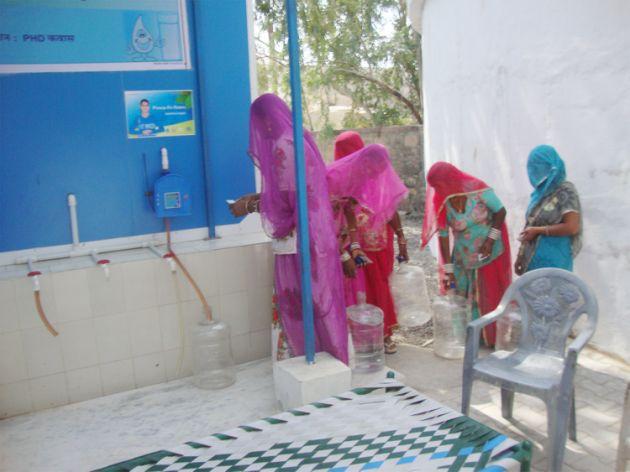 water atm - rajasthan