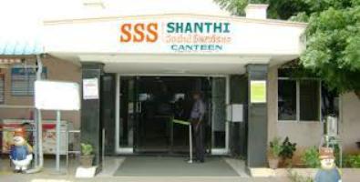 sss-canteen