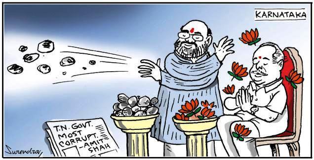 hindu-surendra-cartoon