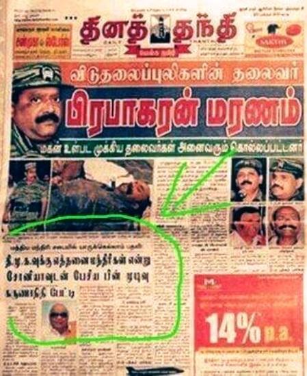 thina thanthi front page on prabakaran...and mk
