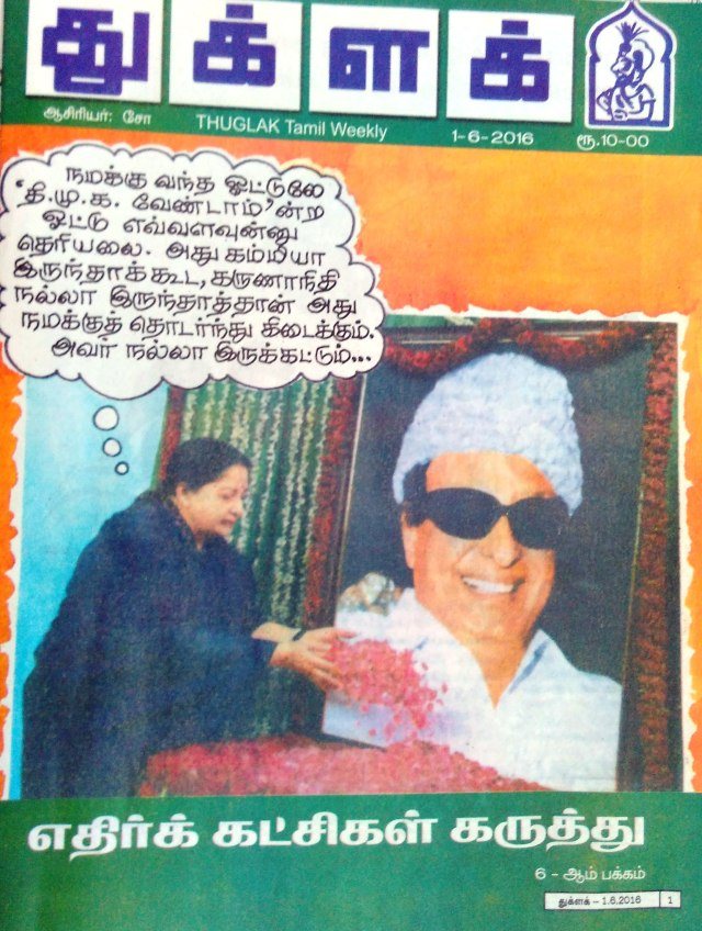 j vetri attai pada cartoon