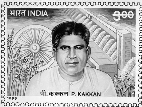 kakkan postal stamp