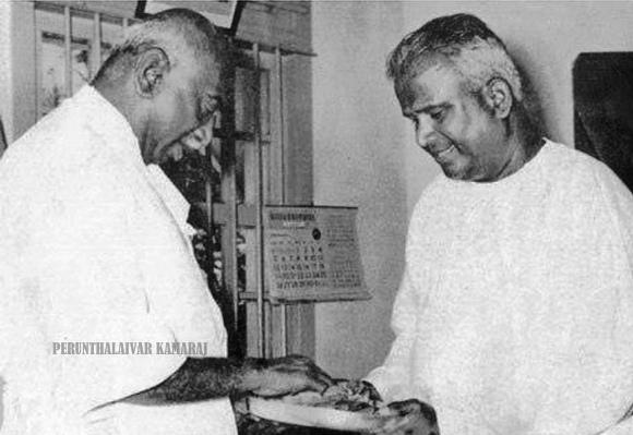 kakkan with kamaraj