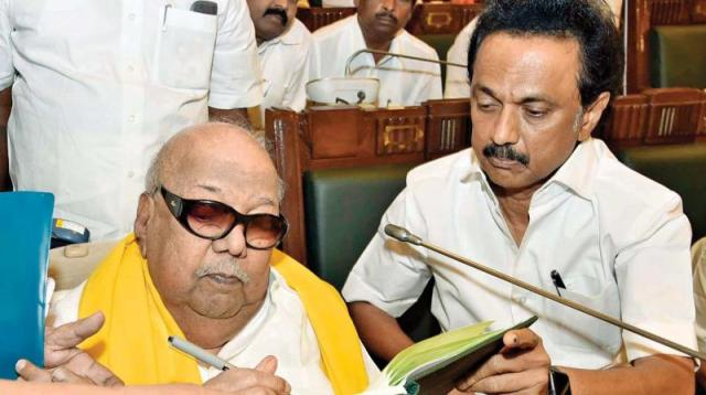 karunanidhi taking oath as mla