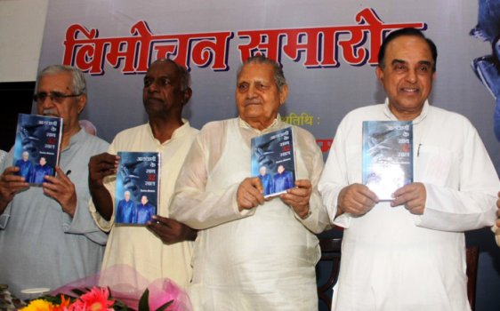 ss with advani book