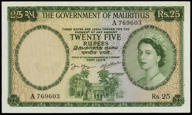 Mauritius 25 Rupees 1954 Queen Elizabeth II