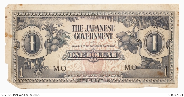 Japanese Invasion Money Malay 1 dollar note