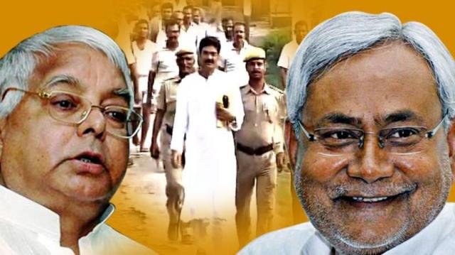 shahabuddinnitish-and-lalu