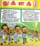 thuglaq-cover-cartoon