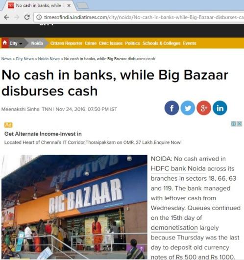 big-bazar-money