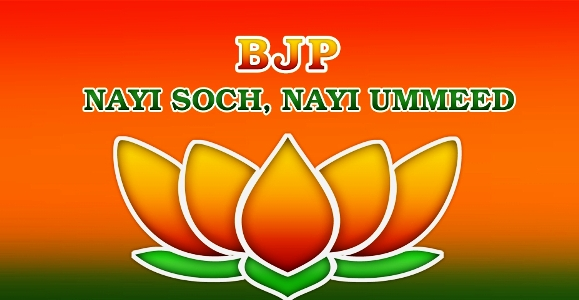 bjp-logo-with-slogan