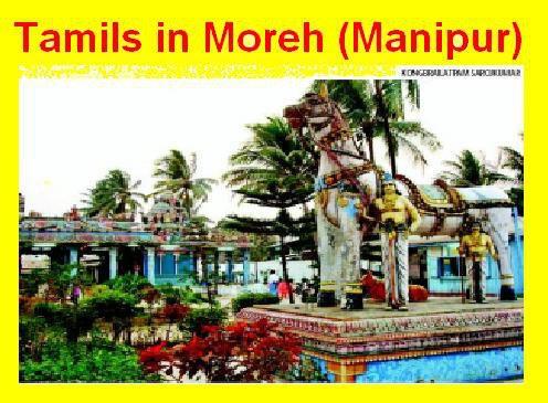 tamils-in-moreh