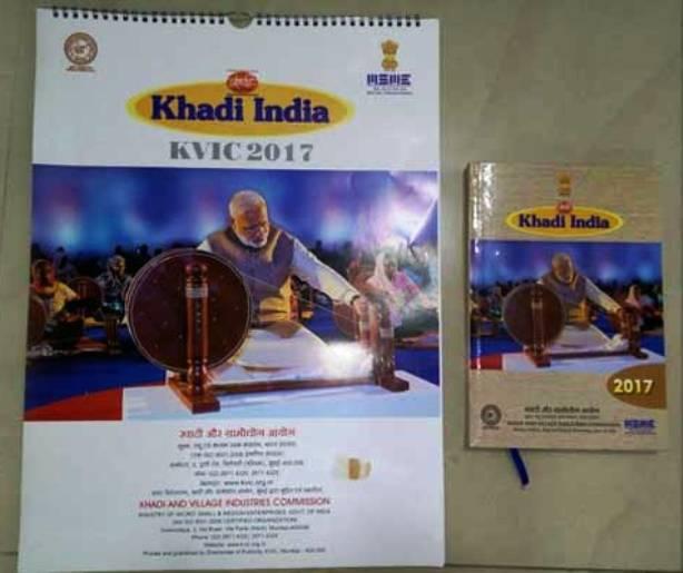 modi-khadi-calendar-ians_650x400_81484281081-1