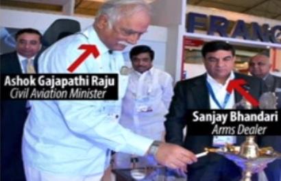 bhandari-with-minister