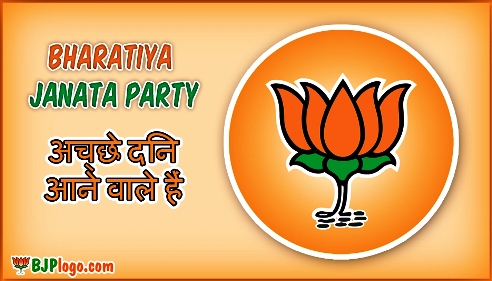 bjp-logo-for