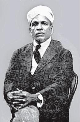 அ.மாதவையா