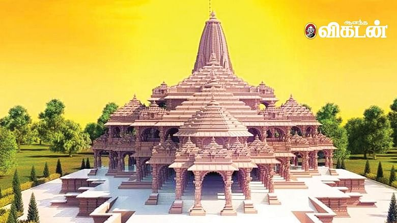ayothi ram temple